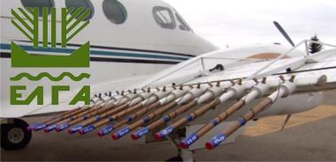 Αποτέλεσμα εικόνας για Εθνικού Προγράμματος Χαλαζικής Προστασίας με Εναέρια μέσα.
